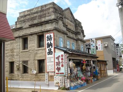 sekizo-machiya.jpg