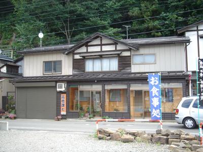 3ren-chyuomachiya.jpg